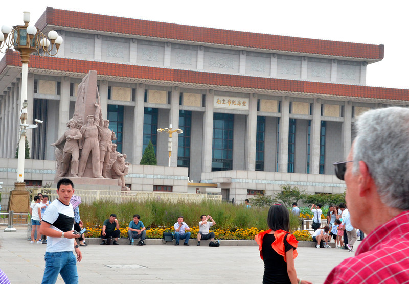 The Mausoleum that holds the corpse of Mao Zedong.  This edifice is also called The Chairman Mao Memorial Hall or simply the Mao Mausoleum.  Mao Zedong was the leader of the Communist Party of China from 1943 until his death in 1976.