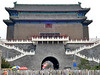 The next Gate after one passes through the Zhengyangmen or Qianmen Gate on the south side of Tiananmen Square, Beijing.
