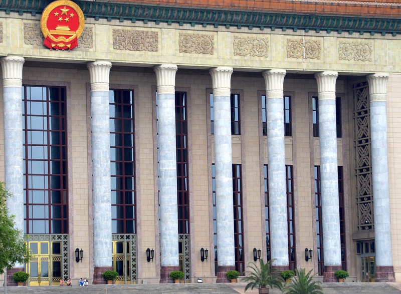 The Great Hall of the People on the western side of Tiananmen Square in Beijing, capital of the People's Republic of China. This is the meeting place of the National People's Congress, a sort of parliament and also a ceremonial center.