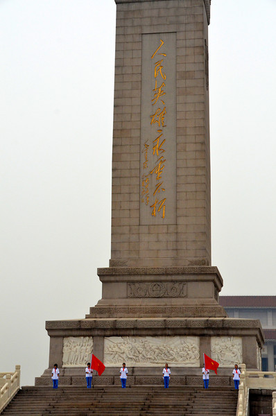 Monument to the People's Heroes in Tiananmen Square, Beijing, China.