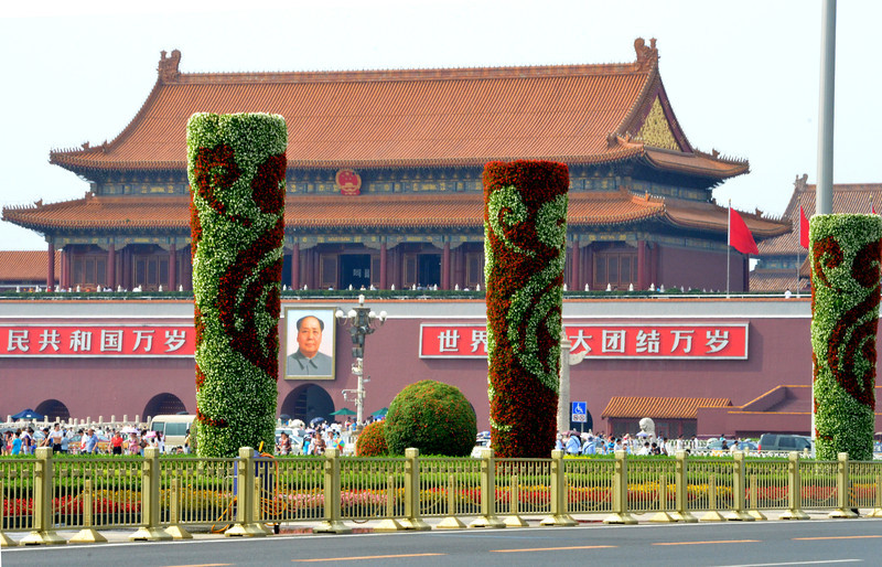Tiananmen Gate (Gate of Heavenly Peace), an entrance to the Forbidden City which is located to the north of Tiananmen Square.