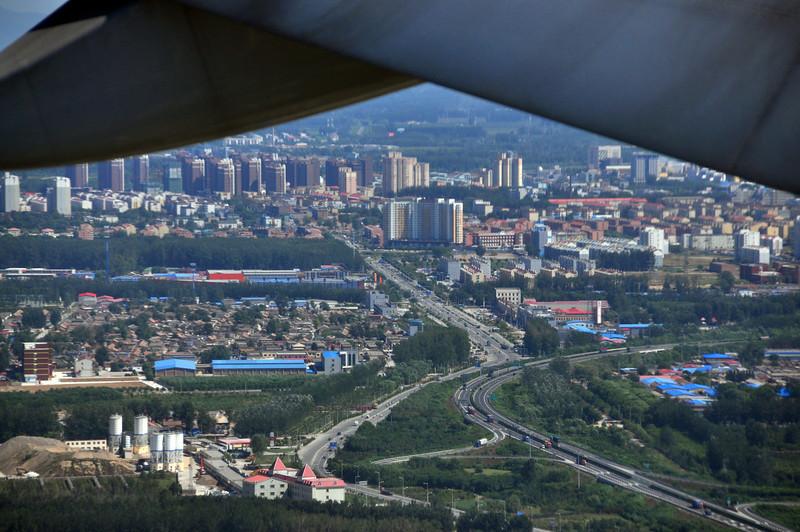 Flight from Newark to Beijing: Arriving in Beijing