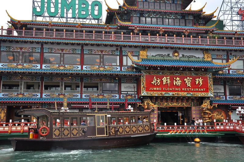 Hong Kong 8 Harbor Tour