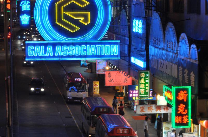 Hong Kong 42 Night Street