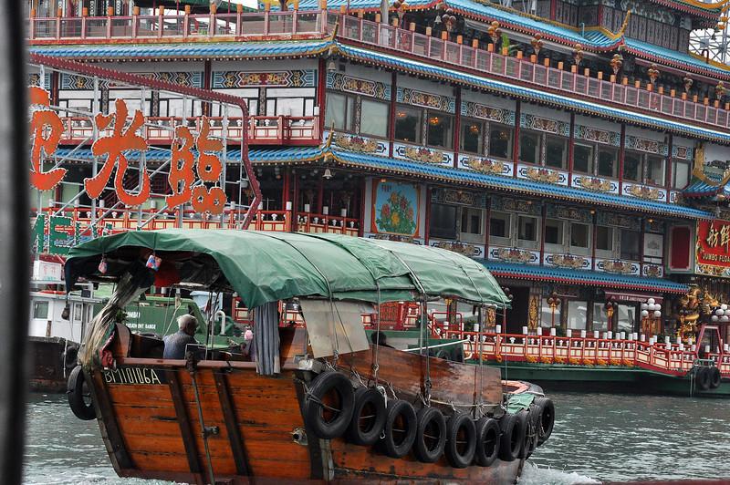 Hong Kong 7 Harbor Tour