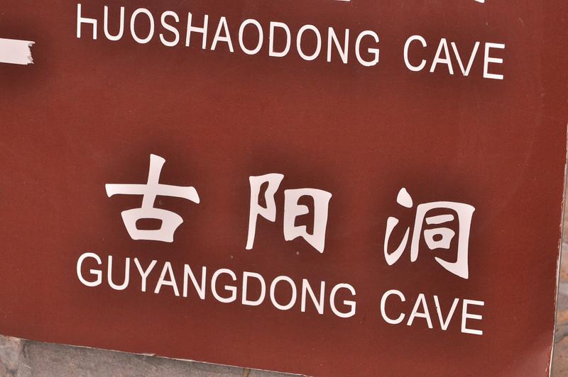 Sign 2 Longmen Grottoes
