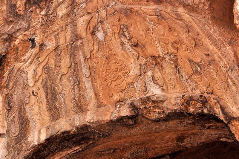 Longmen Grottoes Relief