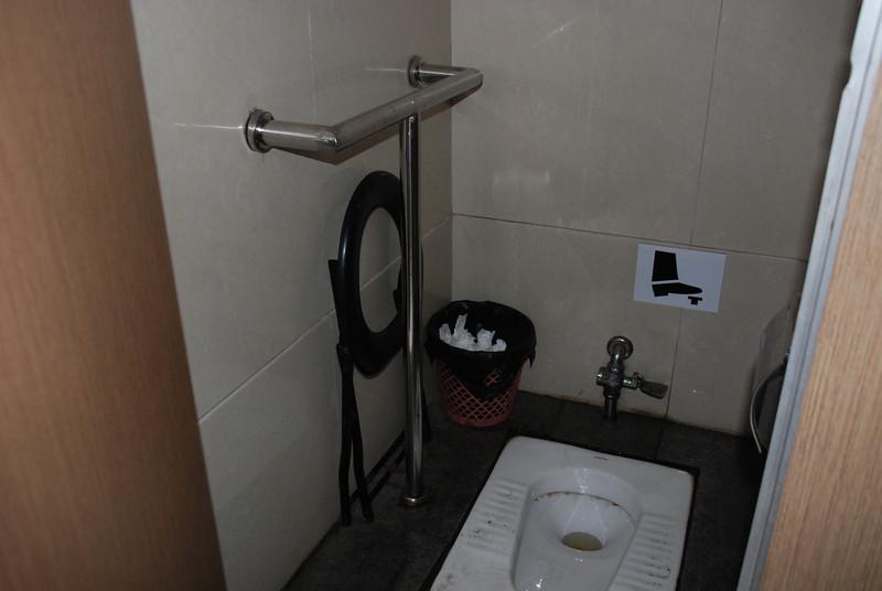 Toilet at Longmen Grottoes
