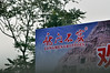 Longmen Grottoes Sign Longmen Grottoes