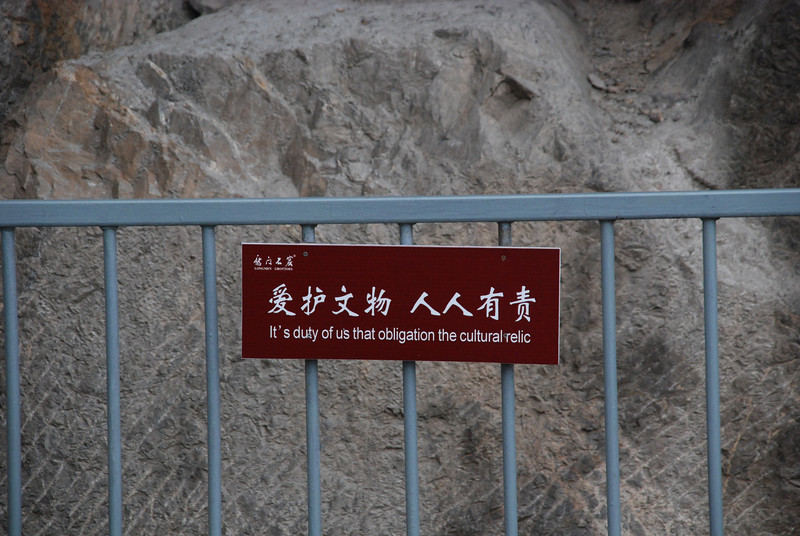 Longmen Grottoes sign
