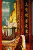 Louyang City White Horse Temple 31