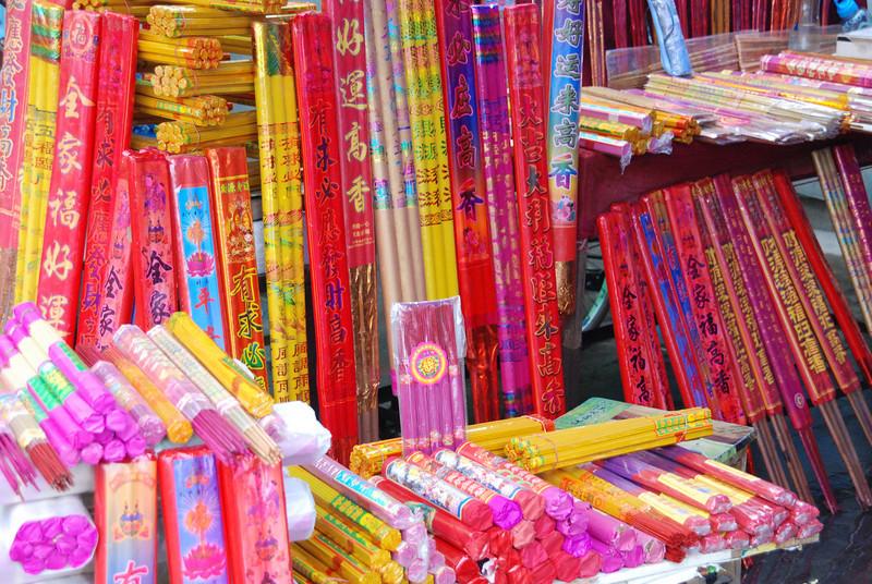 Louyang City Fireworks