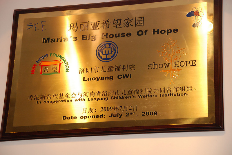 Louyang City Maria's House of Hope 2