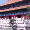 China's Ming Tombs 20