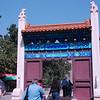 China's Ming Tombs 11