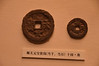Ancient Coins on display at the National Museum of China, Beijing, People's Republic of China.