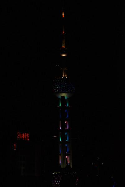 Shanghai Tower at Night