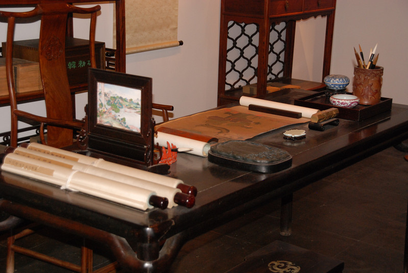 Shanghai Museum: Qing Dynasty Writing Desk