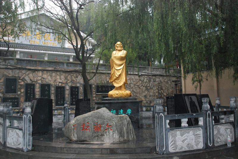 China, Shaolin 15