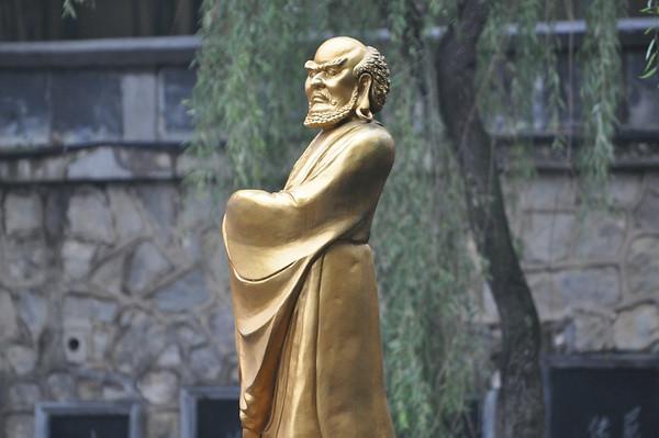 Shaolin & Zhengzhou