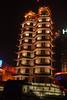 China, Shaolin 39 Zhengzhou