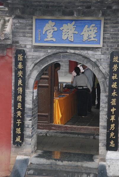 China, Shaolin 18