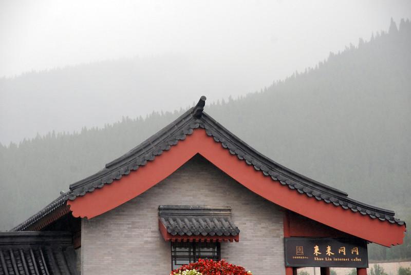 China, Shaolin 5