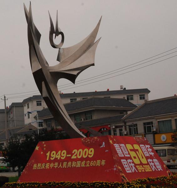 Xi An Symbol