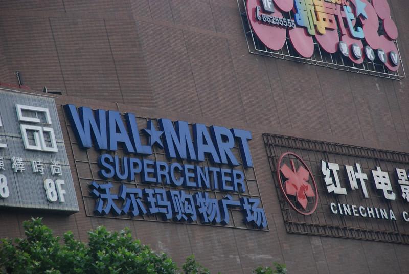 Xi An Wall Mart