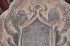 Xi An Forest of Stone Tablets 4 Nestorian Cross