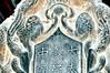 Xi An Forest of Stone Tablets 3 Nestorian Cross