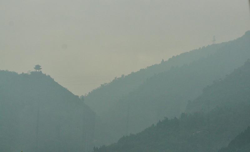Xi An Hills