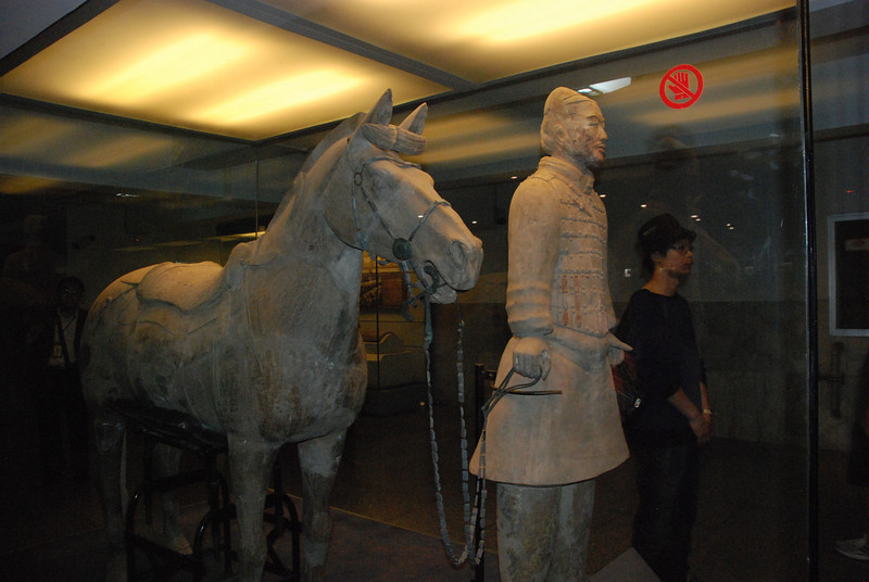 Xi An Terra Cotta Army 30