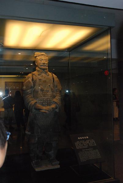 Xi An Terra Cotta Army 29