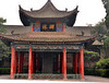Xi An Forest of Stone Tablets 1