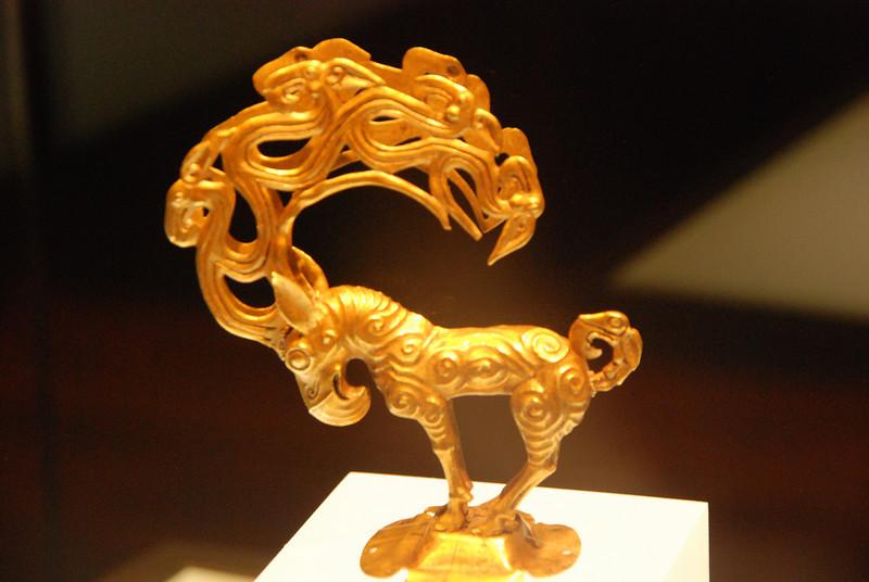 Xi An Museum 16 Gold Monster  475-221 BC
