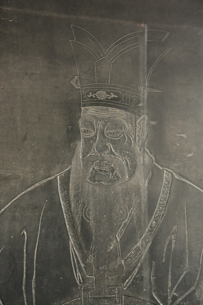 Xi An Forest of Stone Tablets 4 Confucious