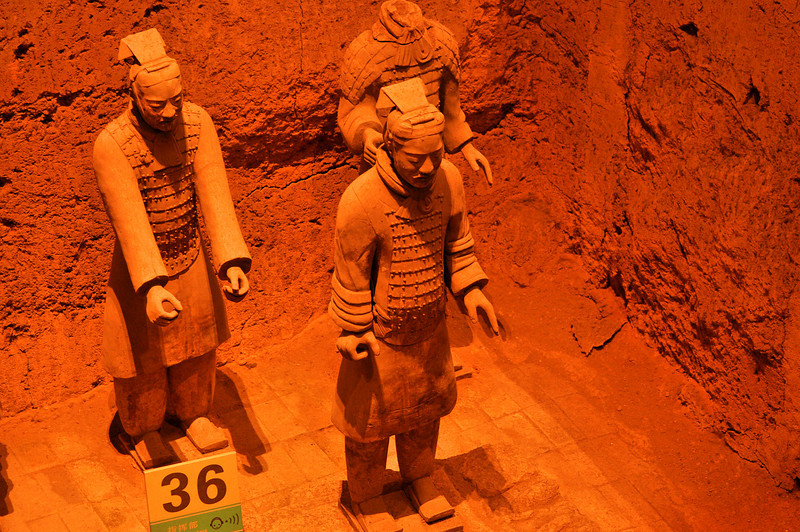Xi An Terra Cotta Army 23