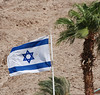 Israeli flag at Eliat on the Red Sea's Gulf of Eilat, also called the Gulf of Aqaba.