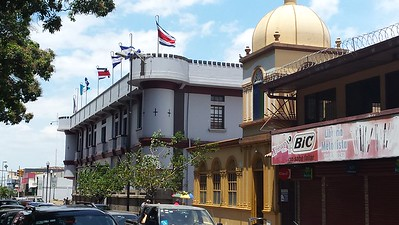 Juan Santamaria Historical Cultural Museum