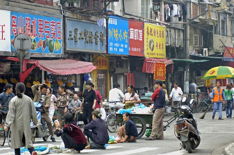 Street scene, Hongkou District, Shanghai