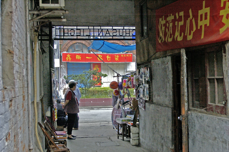 Entrance from Lanes to Street, Shanghai