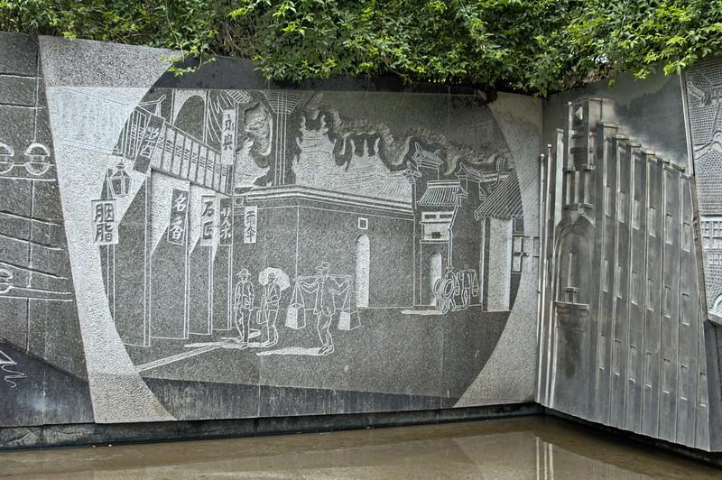 Relief on Park wall, Shanghai