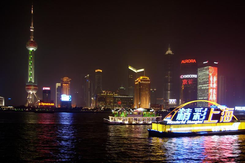 Huangpu River & Pudong from Bund, Shanghai