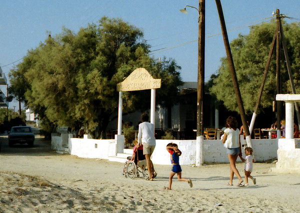 Agios Prokopios in the 80s