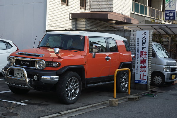 Orange Toyota AWD