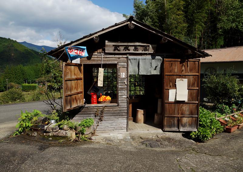 Small Shop on Kumano Kodo Trail