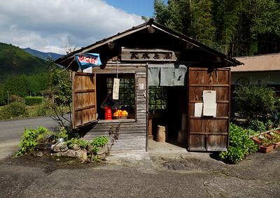 Small Shop on Kumano Kodo Trail