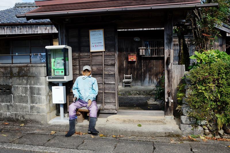 Scarecrow on Kumano Kodo Trail