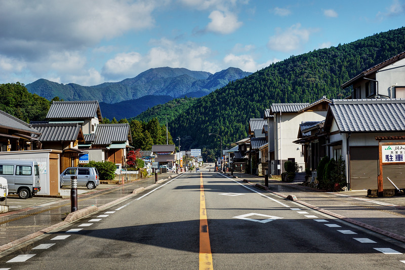 Hongu Main Street